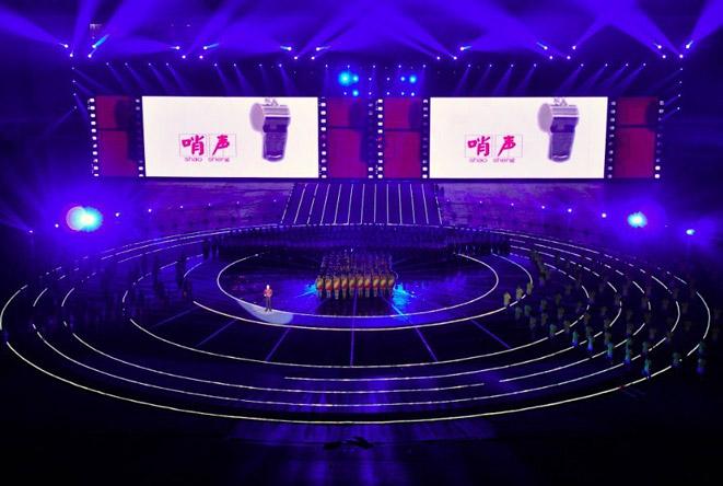 长沙市第八届运动会开幕式晚会.jpg