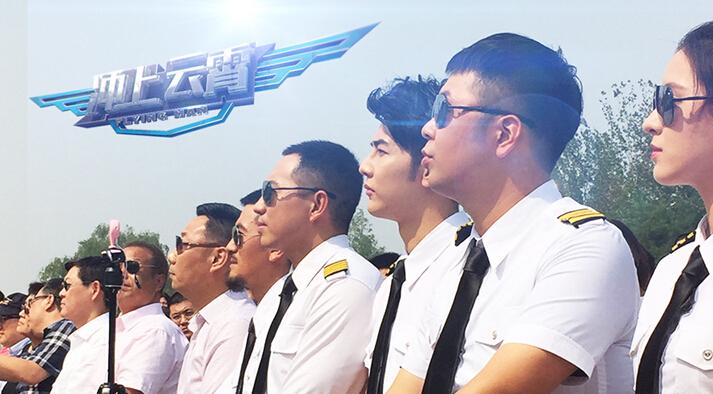 汪东城杜海涛玩空降狂喊刺激 中广ld乐动体育首创飞行梦想真人秀