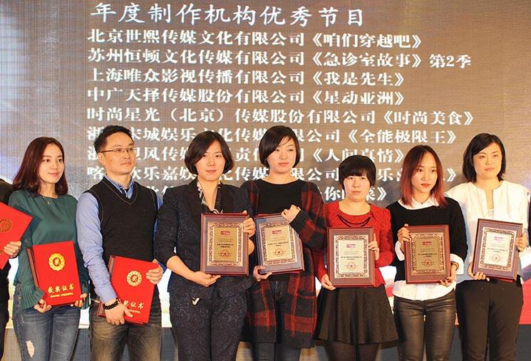 中广ld乐动体育传媒总经理助理、品牌总监、新媒体总监童娜(左三).JPG